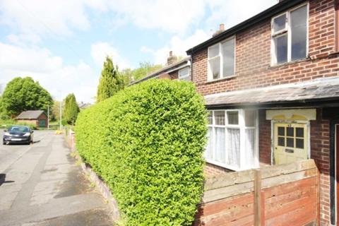 2 bedroom house for sale - Birwood Road, Manchester