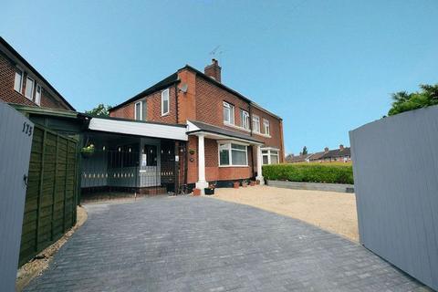3 bedroom semi-detached house for sale - Overdale Road, Quinton
