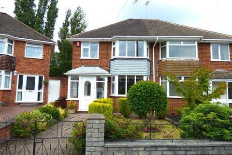 3 bedroom semi-detached house for sale - Peters Avenue, Northfield, Birmingham, B31 2RR