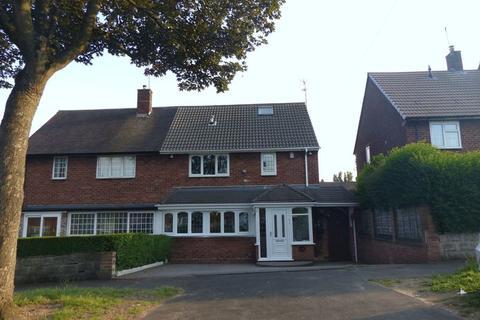 4 bedroom semi-detached house for sale - Greenfield Road, Birmingham