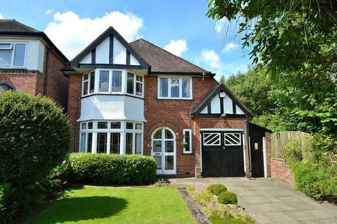 3 bedroom detached house for sale - Hollie Lucas Road, Kings Heath, Birmingham, B13