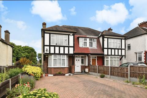 3 bedroom semi-detached house for sale - Marvels Lane, SE12