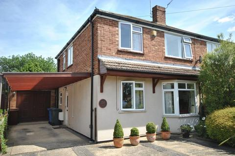 3 bedroom semi-detached house for sale - Denton Road, Norwich, NR3