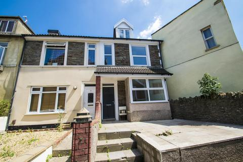 3 bedroom end of terrace house for sale - Gloucester Street, Eastville, Bristol, BS5 6QF