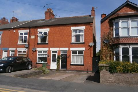 2 bedroom end of terrace house for sale - Station Road, Glenfield, Leicester, LE3