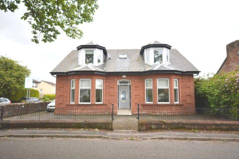 4 bedroom detached house for sale - Drymen Road, Balloch G83 8HS