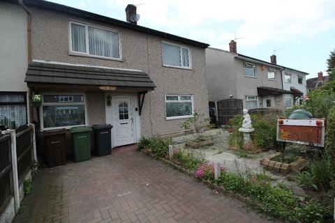 3 bedroom terraced house for sale - St Augustines Way. L30