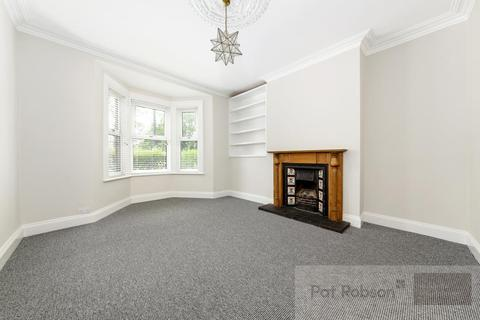 2 bedroom flat for sale - Salters Road, Gosforth