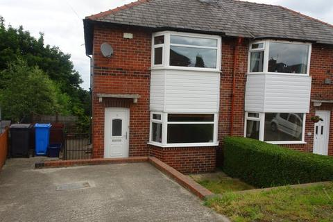 2 bedroom semi-detached house to rent - Longstone Crescent, Frechville, S12 4WP