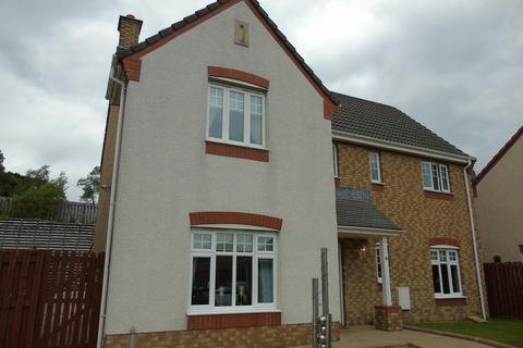 4 bedroom detached house for sale - Rockbank Crescent, Glenboig, Coatbridge, ML5