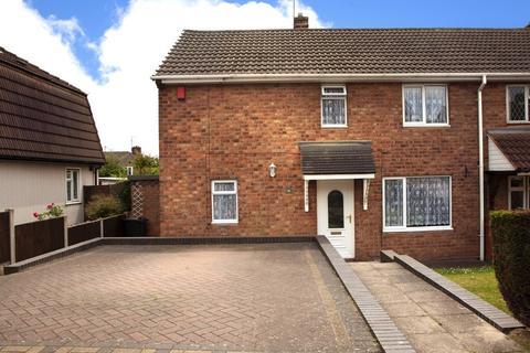 3 bedroom semi-detached house for sale - Heath Road, Netherton