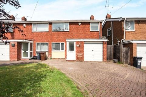 3 bedroom semi-detached house for sale - Swanswell Road, Solihull