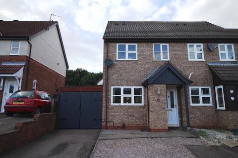 2 bedroom end of terrace house for sale - Westoby Close, Shepshed