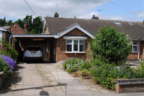2 bedroom semi-detached bungalow for sale - Gilmorton Road, Ashby Magna, Lutterworth, Leicestershire