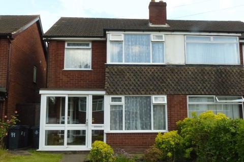 3 bedroom semi-detached house for sale - Compton Road, Birmingham