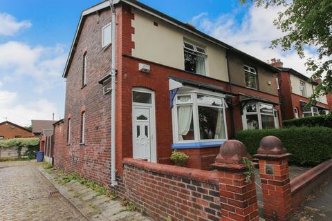 3 bedroom semi-detached house for sale - Hampton Grove, Bury