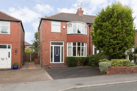 3 bedroom semi-detached house for sale - Marcliff Grove, Heaton Mersey