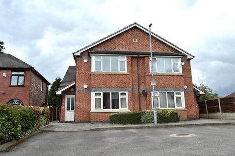 2 bedroom flat for sale - Maple Grove, New Moston, Manchester, M40 3RF