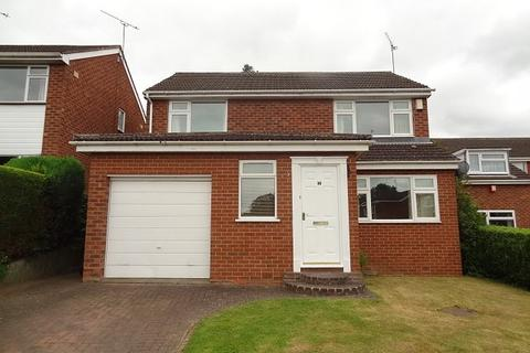 4 bedroom house to rent - Lonscale Drive, Coventry