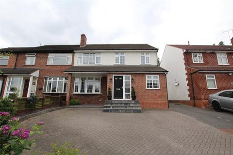 4 bedroom semi-detached house for sale - St. Margarets Road, Great Barr, Birmingham, B43 6LD