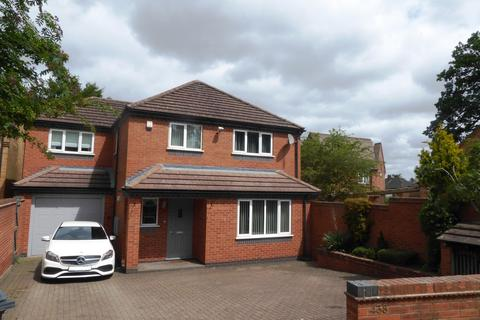 4 bedroom detached house for sale - Longbridge Lane, Birmingham, B31 4SP