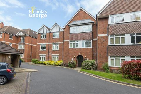 1 bedroom flat for sale - Trinity Court, The Academy, Wake Green Road, Moseley, B13 9HW