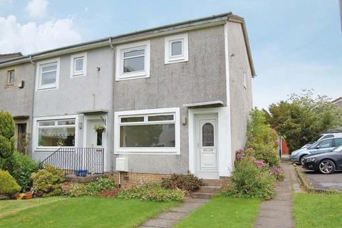 2 bedroom end of terrace house to rent - Culzean Crescent, Newton Mearns, Glasgow, G77 5SW