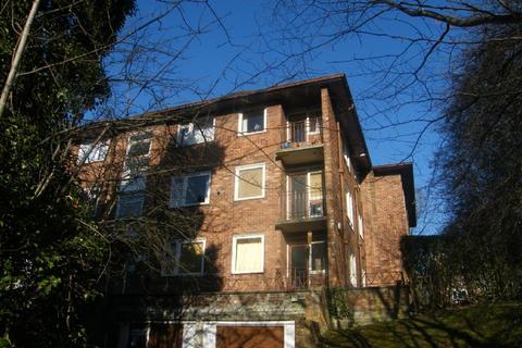 2 bedroom flat to rent - Park Court, Alexandra Drive, Liverpool L17 8TA