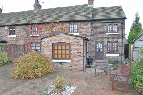 2 bedroom cottage for sale - Mill Square, Liverpool