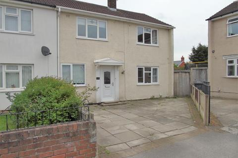 3 bedroom end of terrace house for sale - Truro Avenue, Netherton