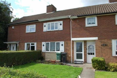 2 bedroom cottage for sale - 37, Priors Mill, Gornal, Dudley, West Midlands, DY3