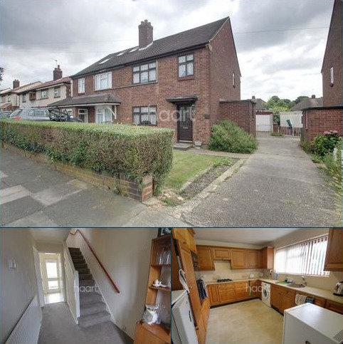 3 bedroom semi-detached house for sale - Kempton Avenue, Hornchurch