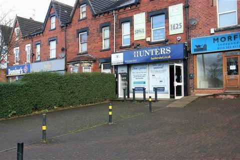 Retail property (high street) to rent - Street Lane, Leeds