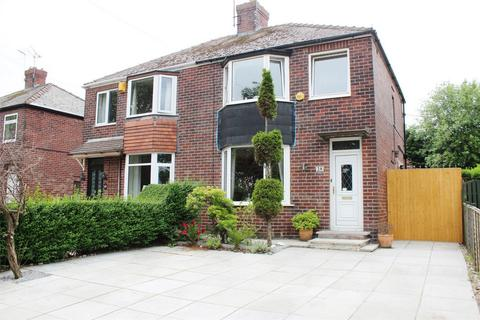 3 bedroom semi-detached house for sale - Green Lane, Ecclesfield, SHEFFIELD, South Yorkshire