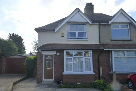 2 bedroom semi-detached house for sale - Coniston Road, Longlevens, Gloucester, GL2