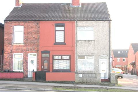 2 bedroom end of terrace house to rent - Alfreton Road, South Normanton