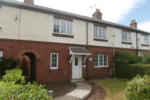 3 bedroom terraced house for sale - Well Lane, Willerby