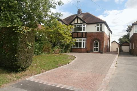 4 bedroom semi-detached house for sale - Beverley Road, Kirk Ella