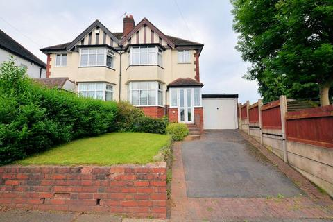 3 bedroom semi-detached house for sale - Beech Avenue, Quinton