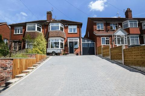 3 bedroom semi-detached house for sale - Wolverhampton Road, Oldbury