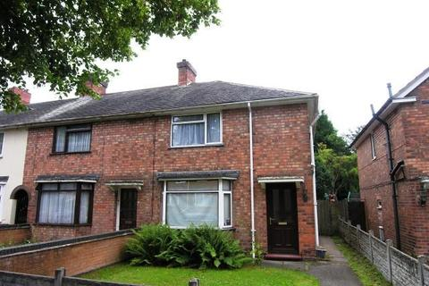 3 bedroom terraced house for sale - Longford Road, Kingstanding, Birmingham