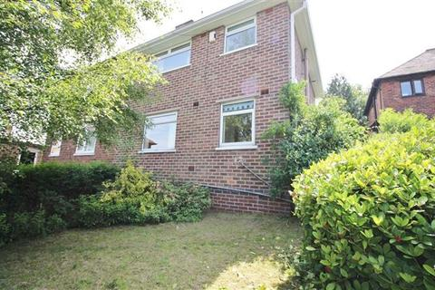 2 bedroom semi-detached house for sale - Birley Spa Lane, Hackenthorpe, Sheffield , S12 4EH