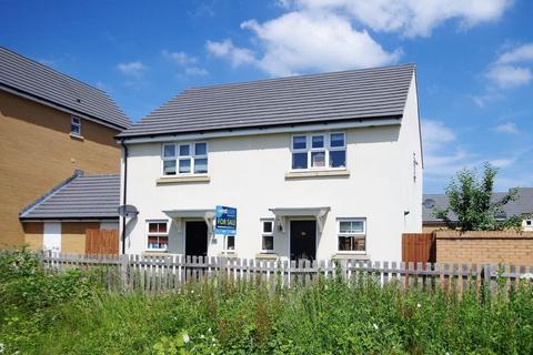 2 bedroom semi-detached house for sale - Broad Croft, Patchway, Bristol