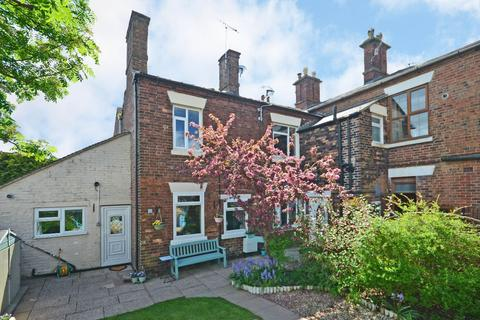2 bedroom semi-detached house for sale -  Rowland Street, Dresden, Stoke-on-Trent, ST3 4ER