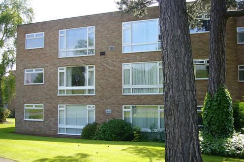2 bedroom apartment to rent - Sheepmoor Close, Harborne, Birmingham, B17 8TD
