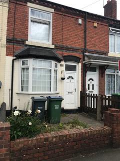 3 bedroom terraced house to rent - Penncricket Lane, Oldbury, 3 Bedroom Terrace