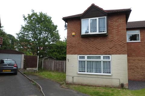 2 bedroom end of terrace house for sale - Armada Close, Erdington