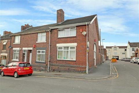 2 bedroom end of terrace house for sale - Grafton Street, Hanley, Stoke-on-Trent