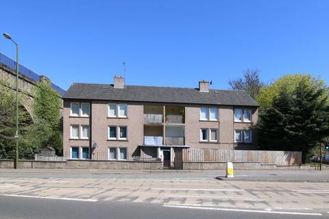 2 bedroom ground floor flat for sale - 6/2 Inglis Green Road. Edinburgh, EH14 1TN