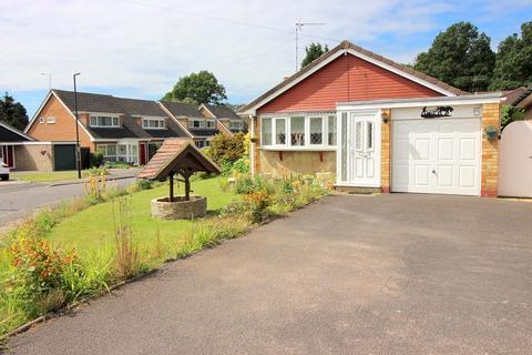 2 bedroom detached bungalow for sale - Baxter Close, Tile Hill, Coventry, West Midlands. CV4 9EH